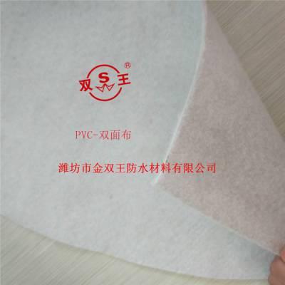 1.2厚聚氯乙烯pvc防水卷材用途-金双王防水