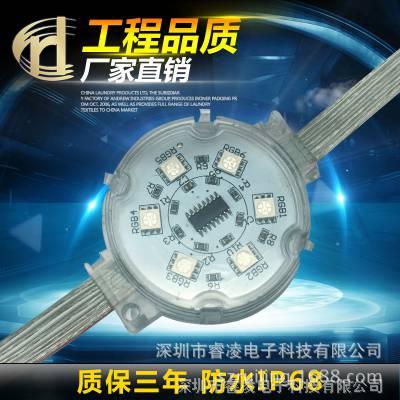 深圳厂家DMX512全彩点光源灯带二次封装点光源防水像素灯