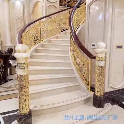 会所铝艺雕花楼梯扶手价格 安装铝艺楼梯栏杆价格