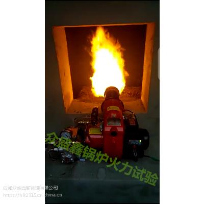 新能源环保燃油配方 十堰市环保燃油 zsx众盛鑫醇基燃料(多图)