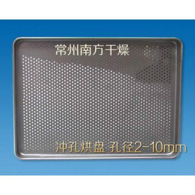 南方干燥大量供应热风循环烘箱专用HP-001不锈钢烘盘 可冲孔 一次成型烘盘 干燥托盘
