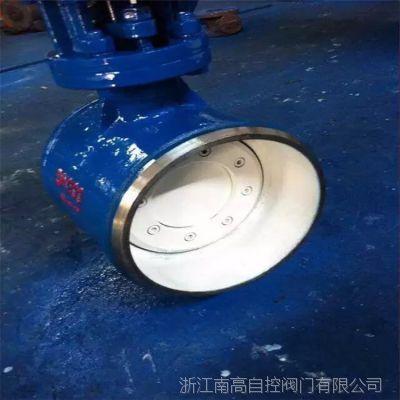 碳钢 Q361F-16C DN25 蜗轮缩径全焊接球阀