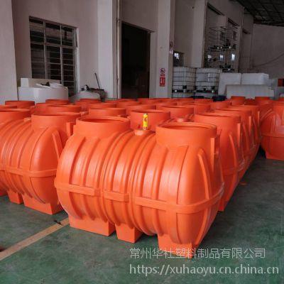 华社厂家供应供应新型地埋式一体三格式PE化粪池 水处理化粪池