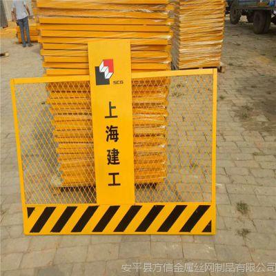 建筑工地基坑临边安全护栏 道路施工临时安全网 建筑楼层围栏网