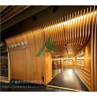 广东U型铝方通 木纹铝方通厂家