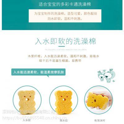 厂家批发纯天然卡通木浆棉宝宝专用不伤肌肤的搓澡棉