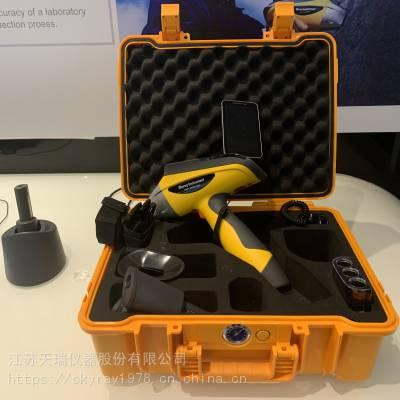 便携式X荧光重金属分析仪