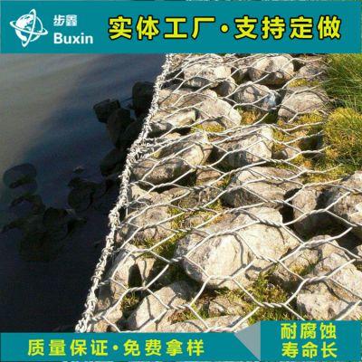 河道治理锌铝合金石笼网格宾网箱 厂家直销 量大优惠