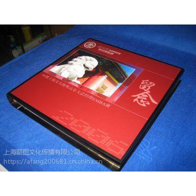 上海企业图册画册,酒会聚会纪念册制作公司