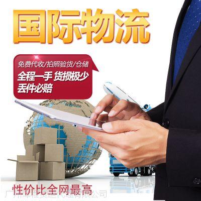 天津开泰国际物流招聘-广州到曼谷物流双清到门