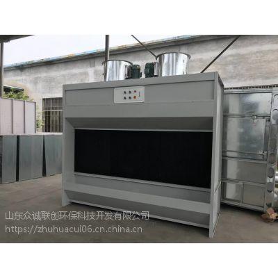 石材水式打磨吸尘柜 水式打磨柜 粉尘处理环保设备