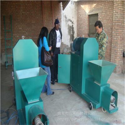 山东科阳专业生产锯末木炭机秸秆木炭机木屑AAA