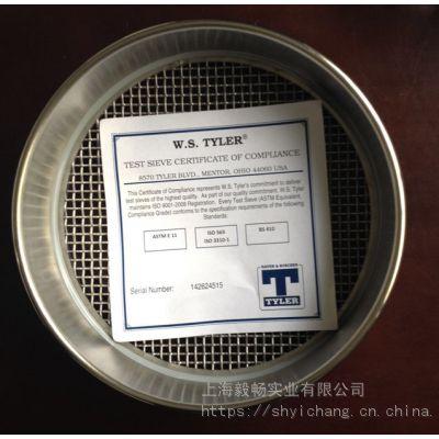 美国Tyler标准筛,不锈钢全尺寸泰勒筛