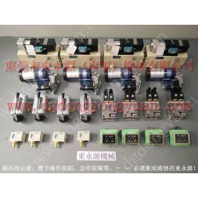 供辽宁吉林黑龙江冲床配件,超负荷油泵,电磁阀,电动黄油泵,离合器配件