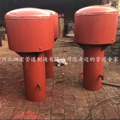 南京饮用水池罩型通气帽 02S403Z-300弯管型通气帽价格180-0327-6839