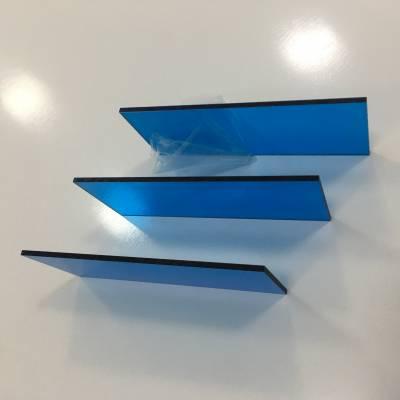 沙伯基础创新透明PC板耐力板红色 黄色 蓝色 黑色 茶色pc板3mm 现货量大从优