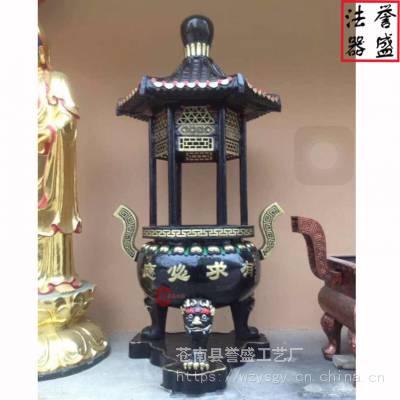 【誉盛法器】圆形带盖香炉 报价/图片