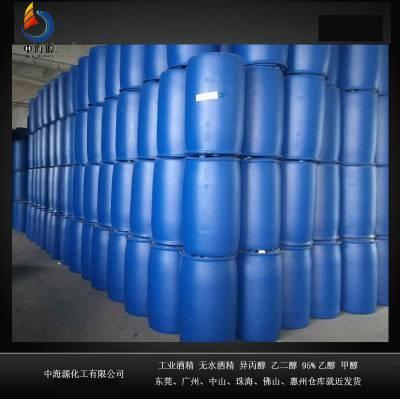 布吉95乙醇工业级厂家深圳中海源源头厂家