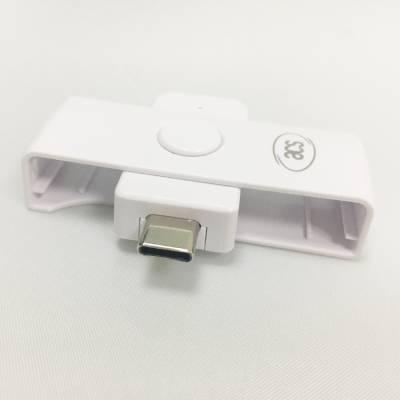 ISO7816协议CAC卡SIPR卡TYPEC手机读卡机|写卡机|读写器ACR39U-NF