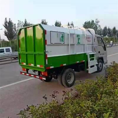 电动系列垃圾车 电动四轮垃圾车 分类电动垃圾三轮车 电动系列垃圾车 定金送车