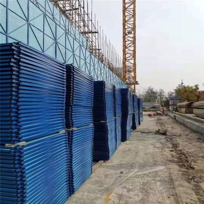 贵州防护爬架网片价格 外架集成式安全网 建筑外墙防护板