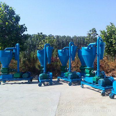 大豆装车气力吸粮机 林州市水稻软管吸粮机 菜籽装卸车吸粮机
