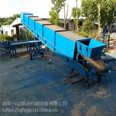 双升降伸缩式皮带机 装卸通用移动输送机