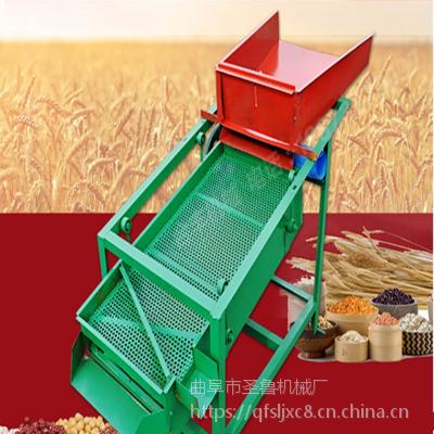 大豆小麦过筛除杂机 水稻除杂振动筛选机 电动家用粮食筛选机