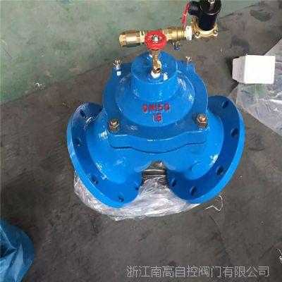 HB100S 角式隔膜排泥阀 电动角式排泥阀 DN250