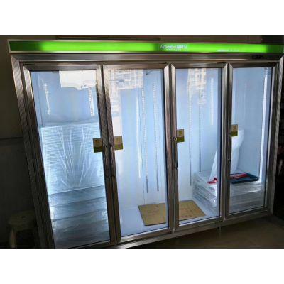 雅绅宝康孚四门分体超市饮料冰箱尺寸 饮料陈列柜冷冻柜 定做冰柜冷柜
