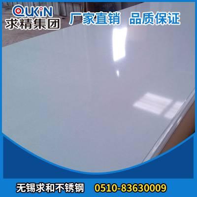 不锈钢430板子-430不锈钢规格尺寸-430不锈钢性能
