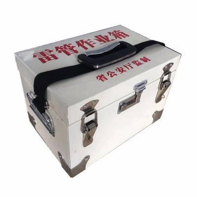 证件齐全 质量过关 昌泰民爆300发雷管箱 畅销品牌 规格可定制雷管作业箱