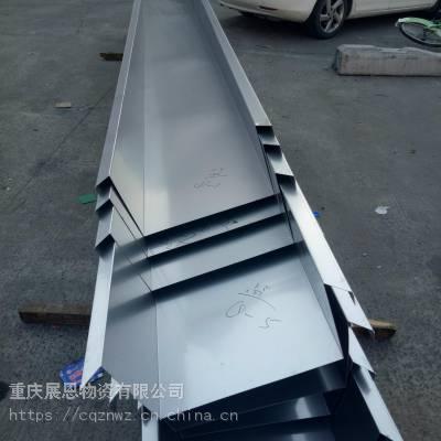 304不锈钢天沟 不锈钢水槽 天沟加工定做