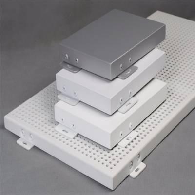 源头大厂底价直供 铝单板厂家销售 南阳铝单板加工厂 氟碳铝单板价格咨询金仕顿