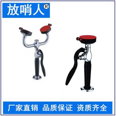 放哨人洗眼器 FSR0313台式洗眼器