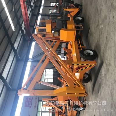 河南省航天曲臂式升降机 柴油机电瓶动力 电动液压升降机 货物卸货辅助设备
