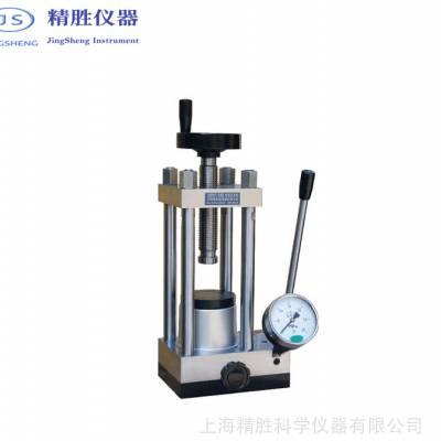 上海精胜769YP-24B实验室小型手动压样机|手动粉末压片机|红外实验用24吨0-40mpa