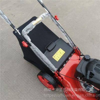 公园草坪修剪割草机 带档位调节式