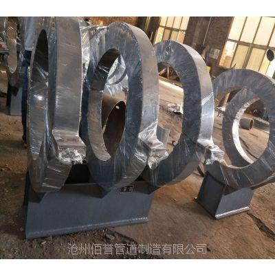 供应隔热滑动支座 DN600蛭石绝热滑动支座 高品质价格低