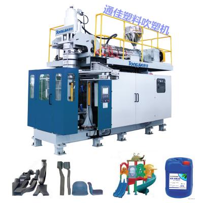 通佳交通t水马生产机器全自动吹塑机生产线