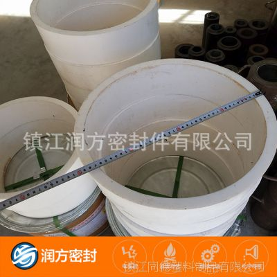 全新料四氟管 PTFE模压管 承接大规格 大尺寸的加工定制生产