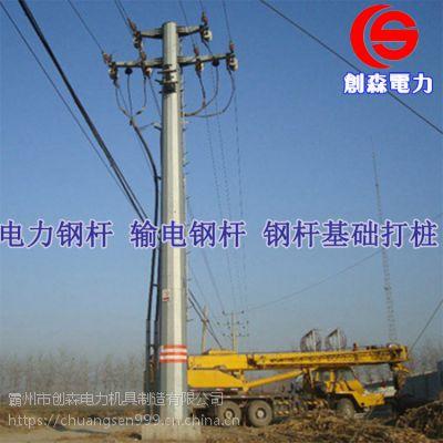10KV电力钢杆型号,35KV电力钢管杆价格,110KV电力钢管塔生产