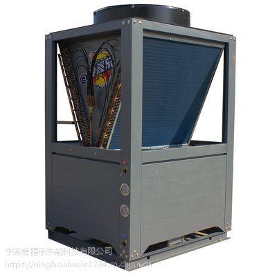 爱握乐商用型12匹超低温高温热水机组