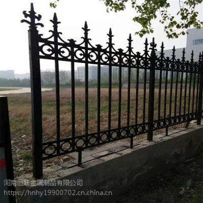 工厂定做别墅铁艺围墙护栏 小区工厂锌钢隔离栅栏 社区铸铁院墙围栏