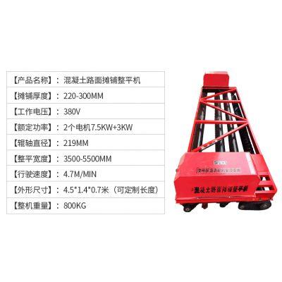 三辊滚轴水泥桥面整平摊铺机混凝土滚轴式三轴自行走路面摊铺机价格