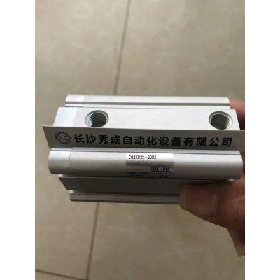 日本SMC薄型气缸CQ2KB32-50DZ原装***