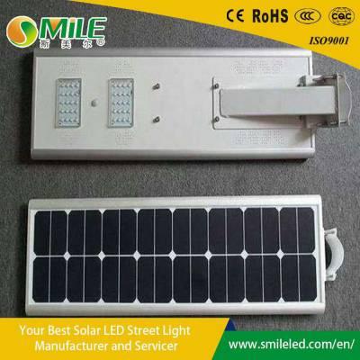 一体化太阳能路灯自主生产厂家