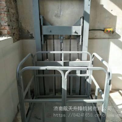 江西省定制大型装卸货梯 电动升降机 1吨5米固定导轨式升降机 室内室外液压升降机定制