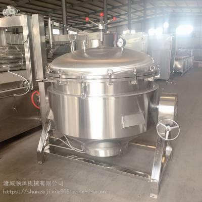 粽子蒸煮锅 立式粽子蒸煮锅 不锈钢高温高压粽子蒸煮锅
