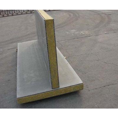 砂浆竖丝保温岩棉板批量价优
